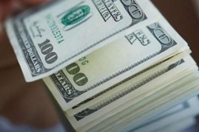 Bugün Dolar 4,28'i geçti