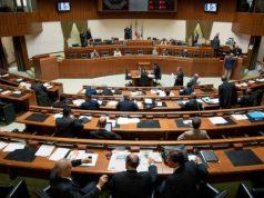 enti-locali-riforma-passa-in-commissione