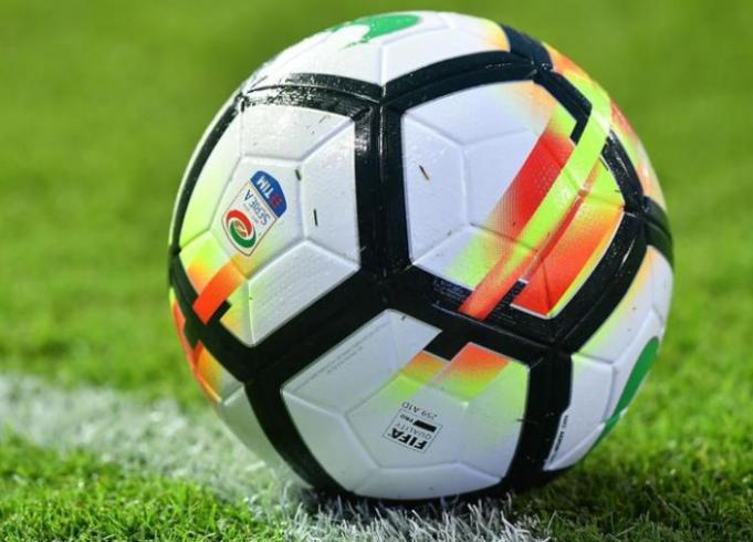 Calcio Ecco La Classifica Dei Marcatori Della Serie A