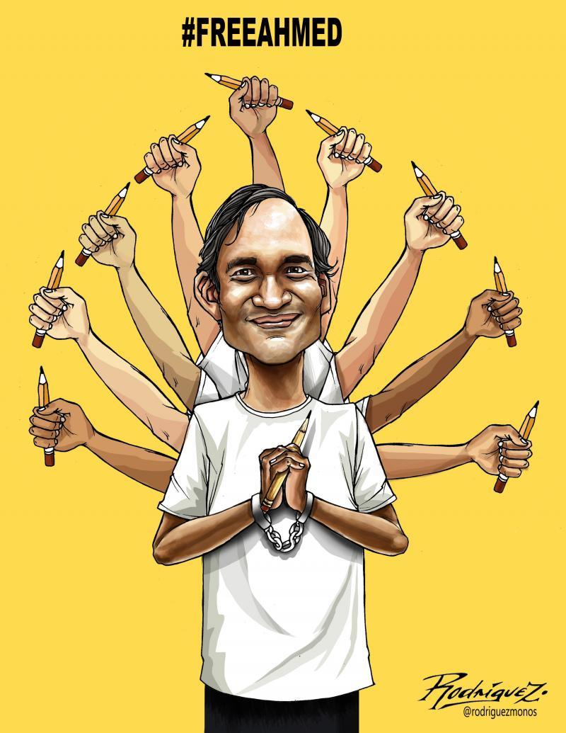 Free Ahmed Kabir Kishore!