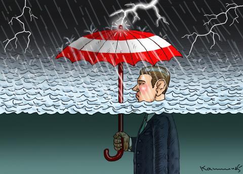 Heavy rain in Austria