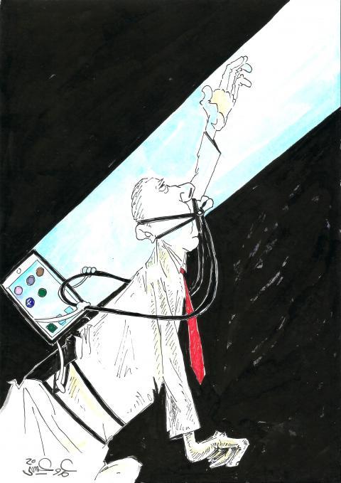 Reality vs social media