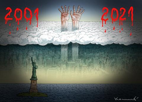 11/9 Anniversary