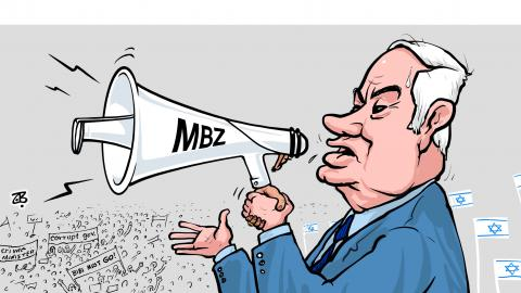 MBZ & BIBI