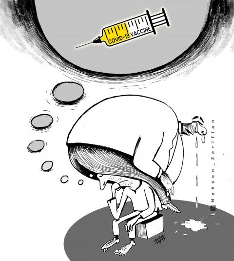 The Iranian people are still waiting for the corona vaccine