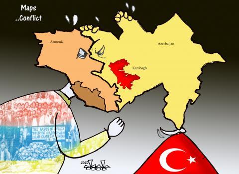 Geo  War...