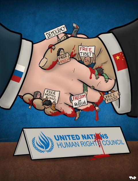Cartoon about Russia and China at the UN
