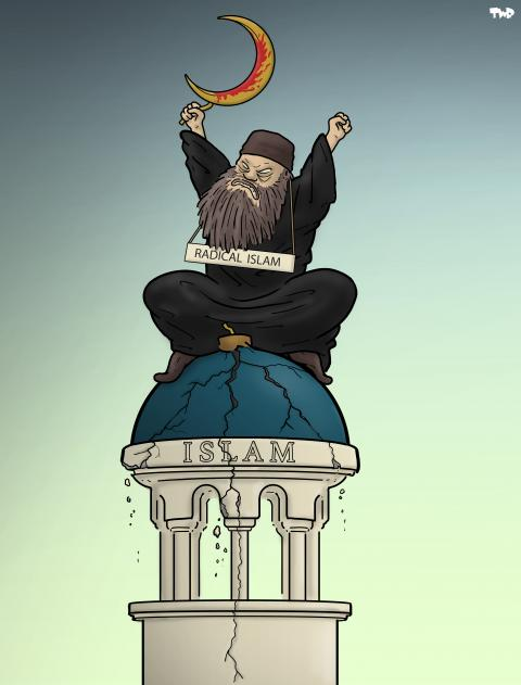 Cartoon about Islam