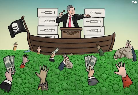 Cartoonabout the coronavirus vaccine