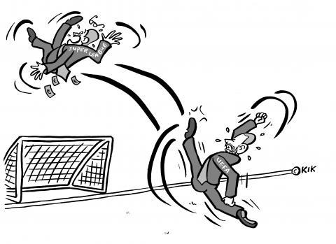 Football: Super League vs UEFA