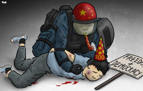 Cartoon about oppression in China