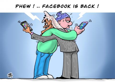 Phew ! FB is back !