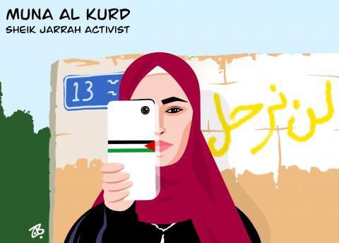 Muna Al Kurd