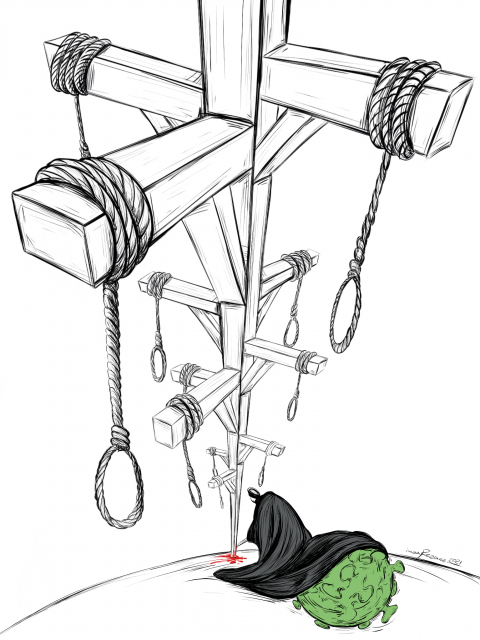 233 executions in Iran during the COVID-19 pandemic.