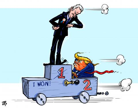 Trump loses , Officially