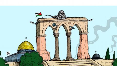 Jerusalem Fights Back