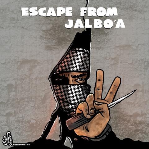 Palestinian redemption
