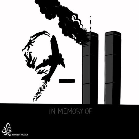 In memory of 9-11
