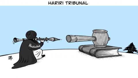 Hariri Tribunal