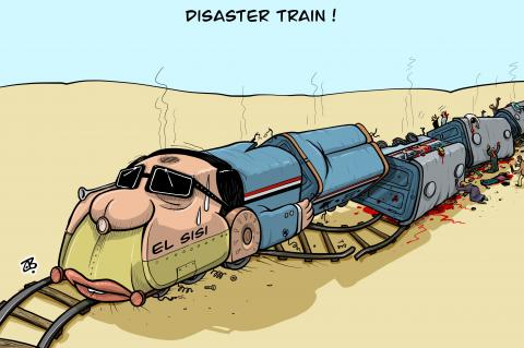 Disaster train