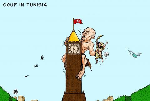 Coup in Tunisia