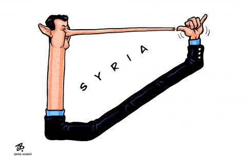 Syrian Democracy !