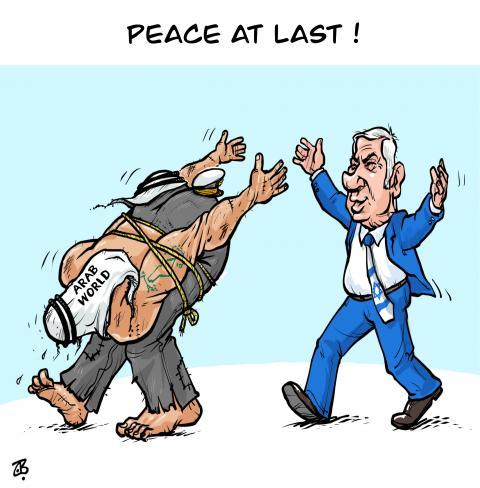 Peace at last !