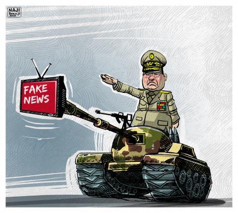 The war media is a liar