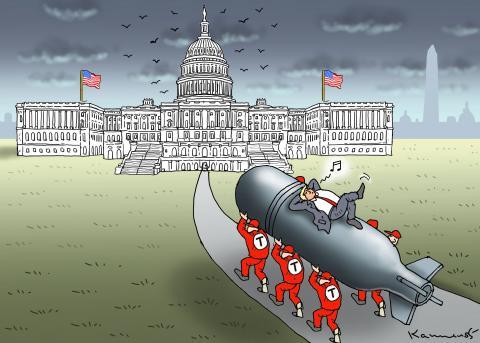 CAPITOL BOMB
