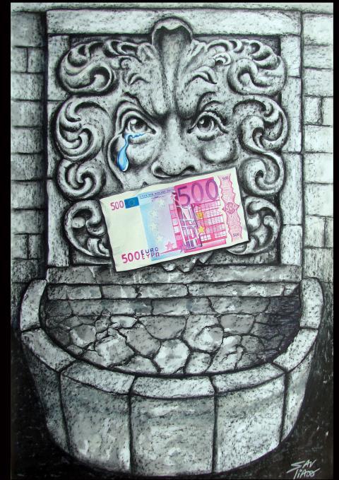 Water & Money