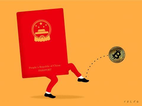 Tai Chi Bit-Coin