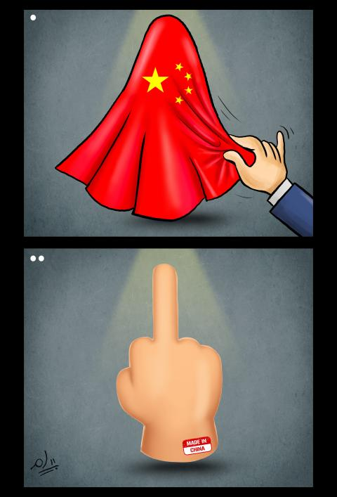 a deal made in CHINA