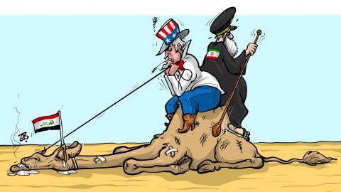 Iraq USA Iran !