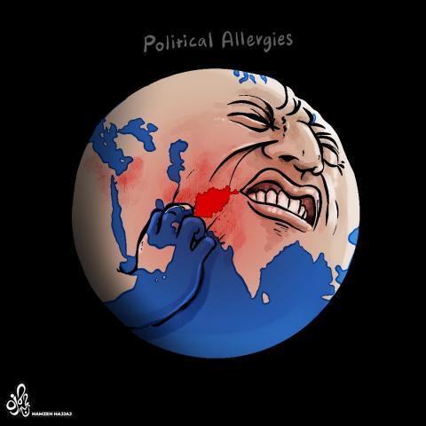 Political allergies