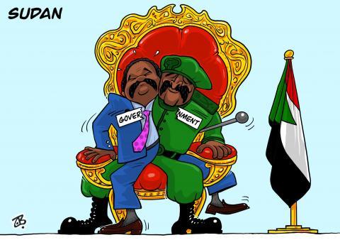 Sudan's Government