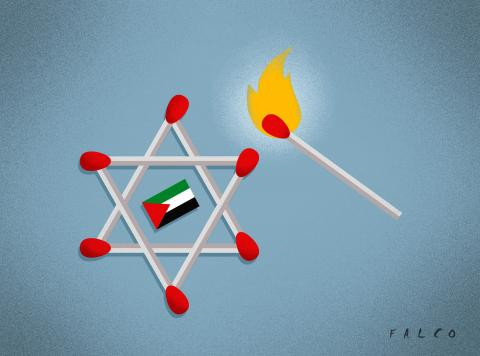 Fire over Palestine