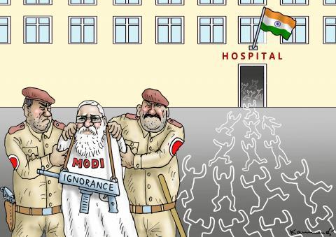 ANTILOCKDOWN PRESIDENT MODI IN INDIA
