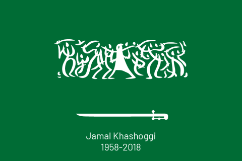 cartoon by emanuele del rosso about Jamal Khashoggi