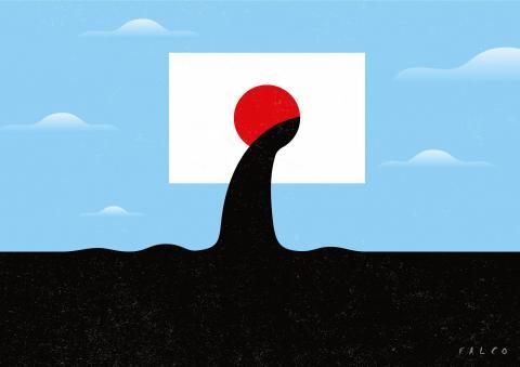 Japan dumping residual waste