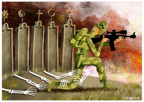 War, religion, soldier, ancestors