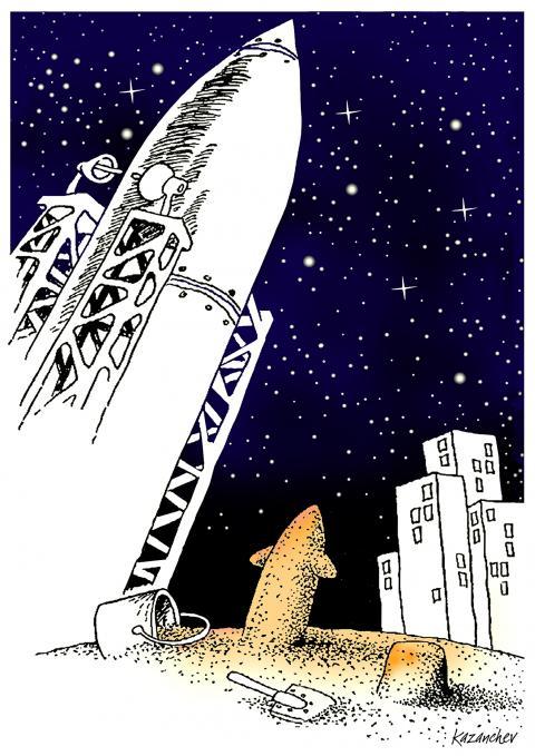 Missiles, military threat, children, future