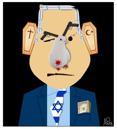 End of era in Israel as Netanyahu is ousted. Netanyahu, the era of horror.