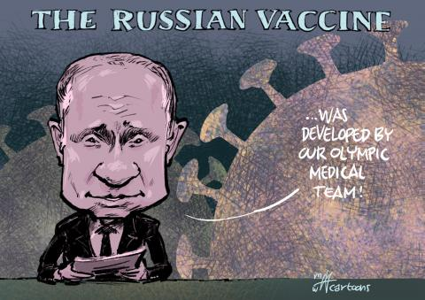 Putin explaining the corona vaccine