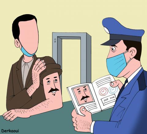 Cartoon about the coronavirus vaccine and travel