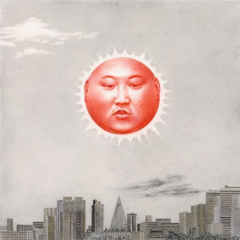The face of Kim Jong-un over the Pyongyang skyline.