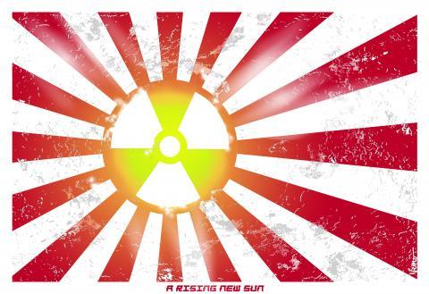 hiroshima A-bomb B-day