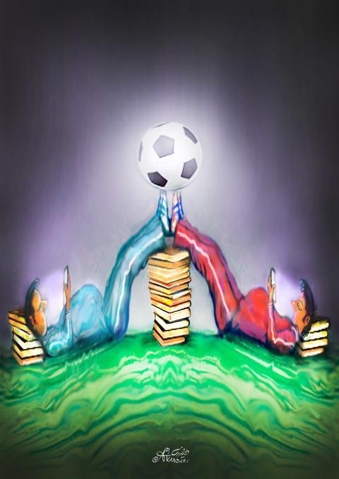 Football Fever cartoon by Ali Divandari