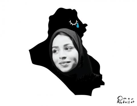 Reham Yaqoub among three Iraqi activists killed in Basra