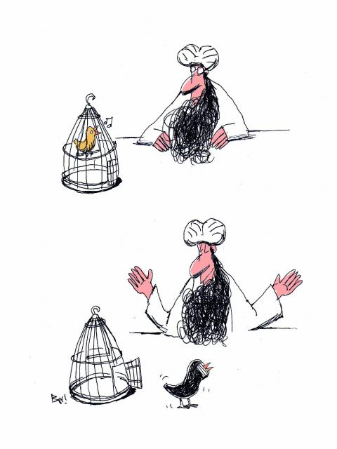 Cartoon about women's rights in Afghanistan