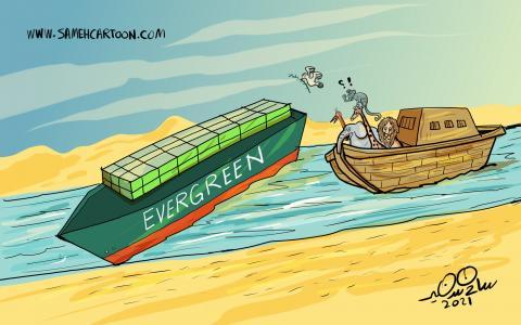 Ever Given ship blocking Suez canal